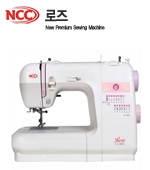 Sewing NCC) rose sewing machine [cc-8801]