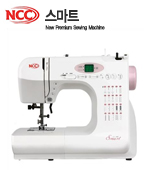 Sewing NCC) Smart sewing machine [cc-1867]