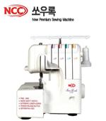 Sewing NCC) Saw Rock [cc-5501]