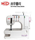 Sewing NCC) Saw Raleigh [cc-5901]