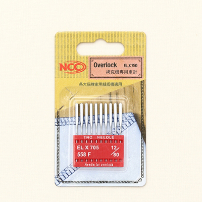 NCC household sewing machine needles (for Overlock) -2 species