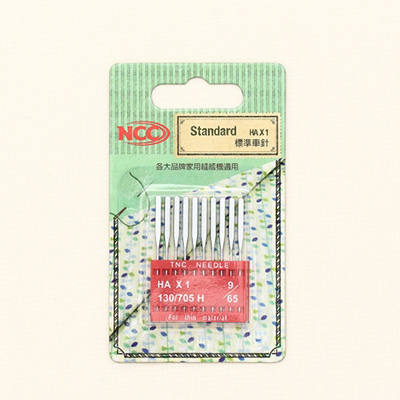 NCC household sewing machine needles (for salary) -4 Species