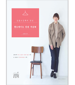 Handmade Linen Women's Wear in Simple Sowing [Korean translation] [Book 015]