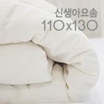 Newborn yosom) 110x130cm