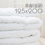 Yosom) 125x200cm-single