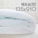 Mat Som) 135x210cm- Queen