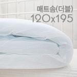 Mat Som) 120x195cm-double