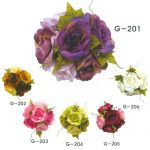 Curtain decoration) Rose Lip (2Piece All-In-One) [G-201 ~ 206]