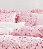 Significant sleep jacquard -60), Sylvia (Pink) [1308]