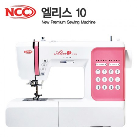 NCC sewing machine) Alice 10 [cc-6612]