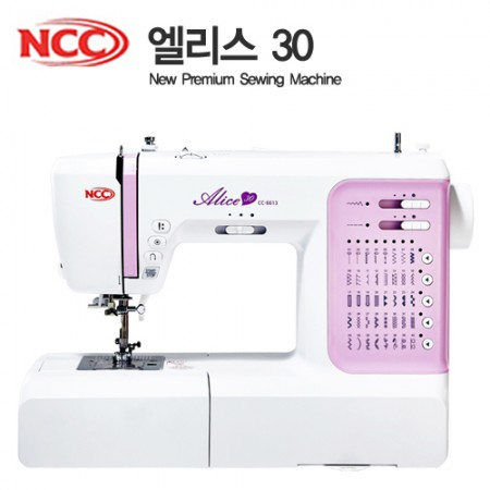 NCC sewing machine) Alice 30 [cc-6613]