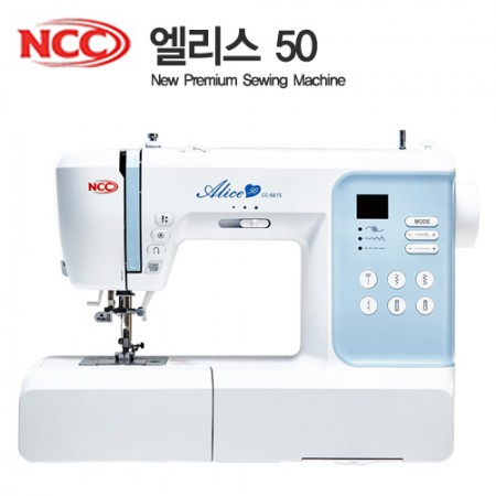 NCC sewing machine) Alice 50 [cc-6615]