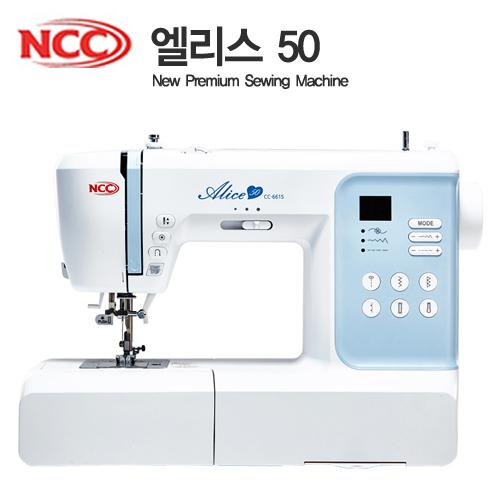 NCC sewing machine) Alice 50 [cc-6615]
