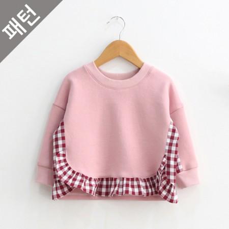 Patterns-Children) Children T-shirt [P792]