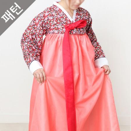 Patterns - Women) Hanbok [P458]