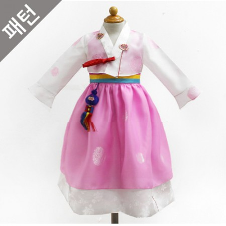 Patterns-Children) Hanbok [P771]