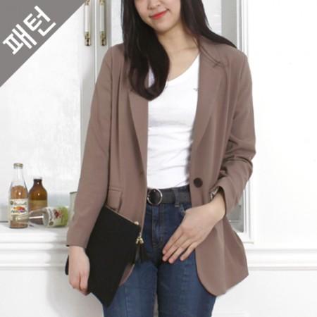 Patterns - Female) Jacket [P856]