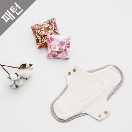 Patterns-Props) Integrated sanitary napkin [P945]