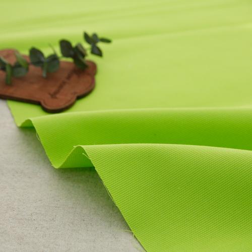 Cotton 20 water non-fabric) Green tea