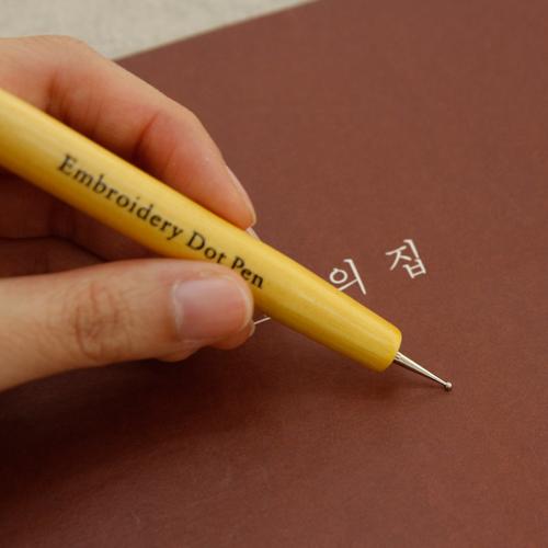 Doan Pen) Eating pen only