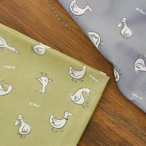 20 woven woven) Duck Duck (2 species)