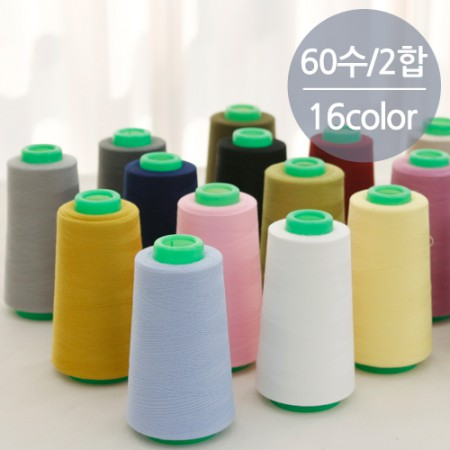 60 Number of 2 sewing thread (16 kinds) Good for Hanbok