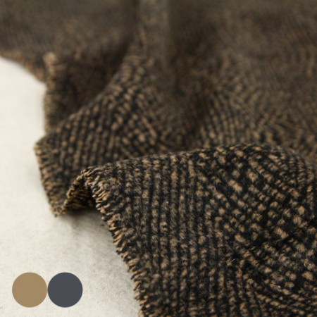 Wool - alpaca fabric) Diagonal (2 kinds)
