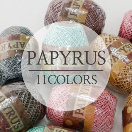 Paper yarn) papyrus (11 species) - Summer room, accessory basket, hand bag