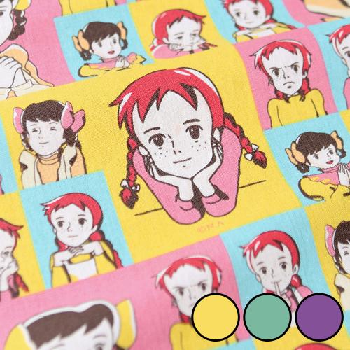 Red Hair Anne 1 / 2Hermp-Cotton Linen) Pop Art (3 species)