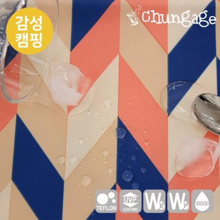 Large-sense camping waterproof fabric) Geometric [T007]