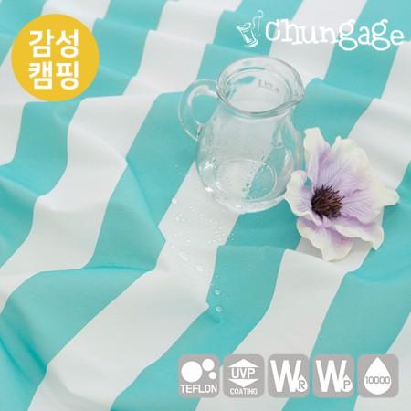 Widespread - Sensitive Camping Waterproof Fabric) Mint Stripe [T027]