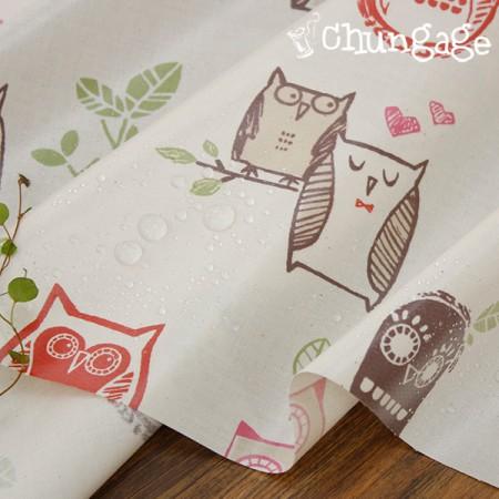 Waterproof Fabric Non-toxic TPU Laminate Fabric Mr. Owl Natural
