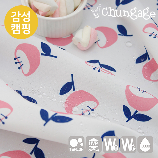 Widespread - Sensitive Camping Waterproof Fabric) Humming Pink [T033]