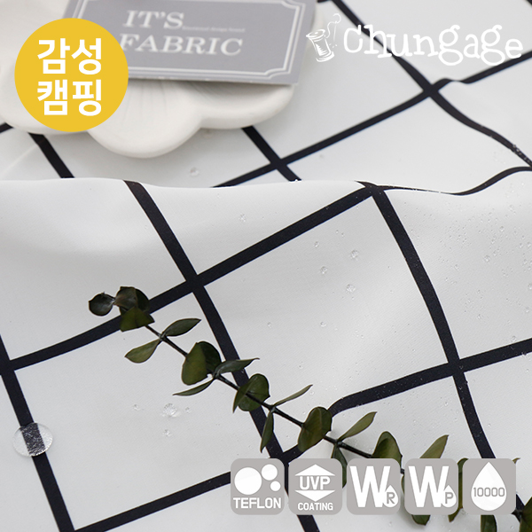 Largely-emotional camping waterproof fabric) Modern Square [T030]