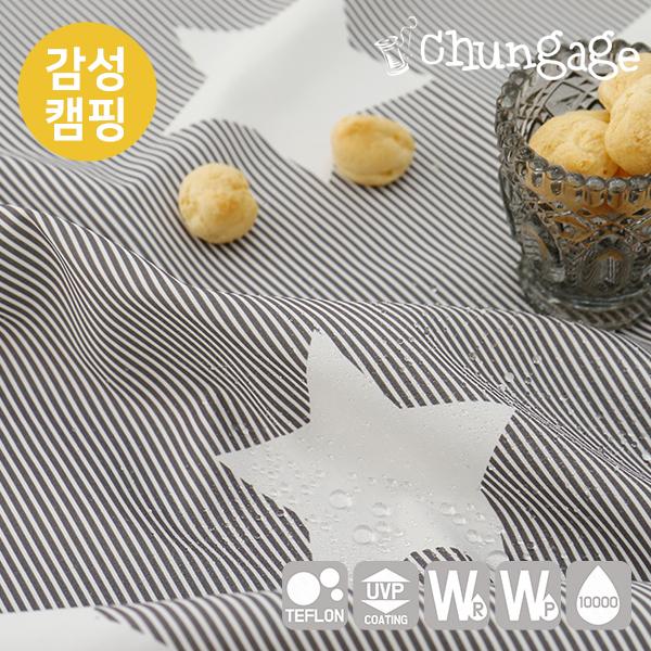 Large-sensitive camping waterproof fabric) Gray Star [T031]