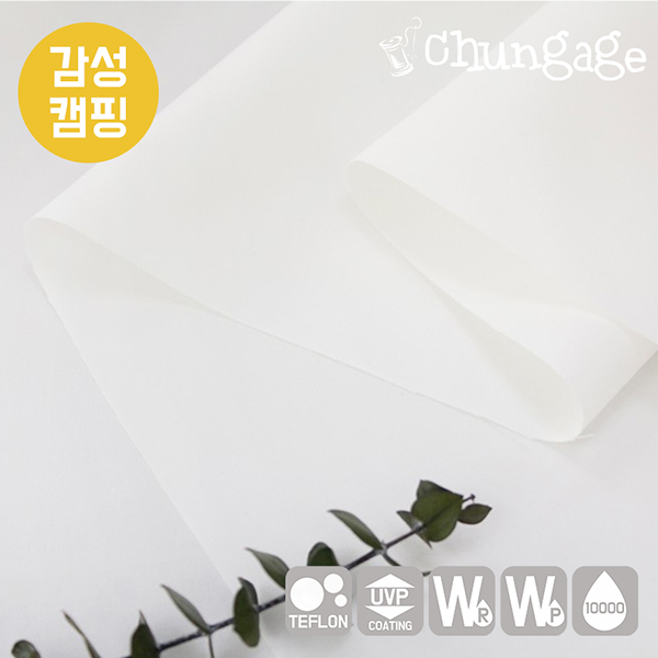 Large-sensitive camping waterproof fabric) white plain [T006]