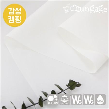 Large-sensitive camping waterproof fabric) white plain [T006]