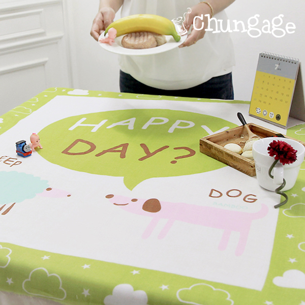 Bamboo double gauze cut) Oh Happy day [E0416]