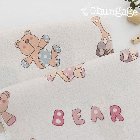 Natural twisted yarn figure 2018) Bear (two kinds)