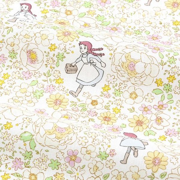 Red Hair Anne 1 / 2Hermp-Cotton) Flower Dance (2 species)