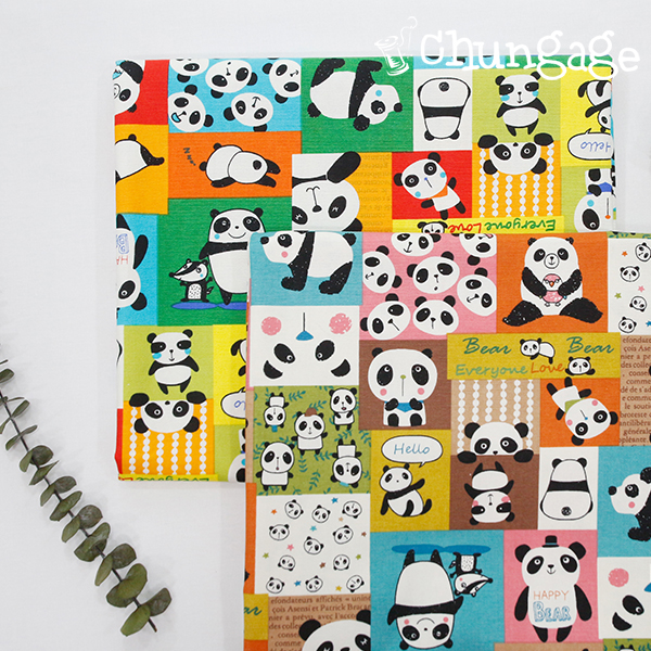Oxford) Panda Cube (2 kinds)
