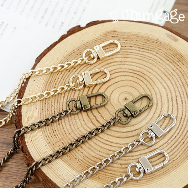 Bag accessories chain Chain strap chain Chain strap 119cm (3 species) [B009]