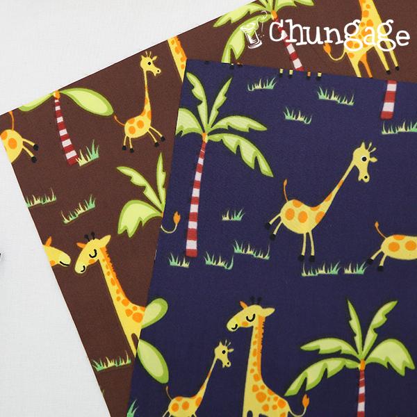 Large-Dyuposu waterproof fabric) Jungle giraffe (two species)