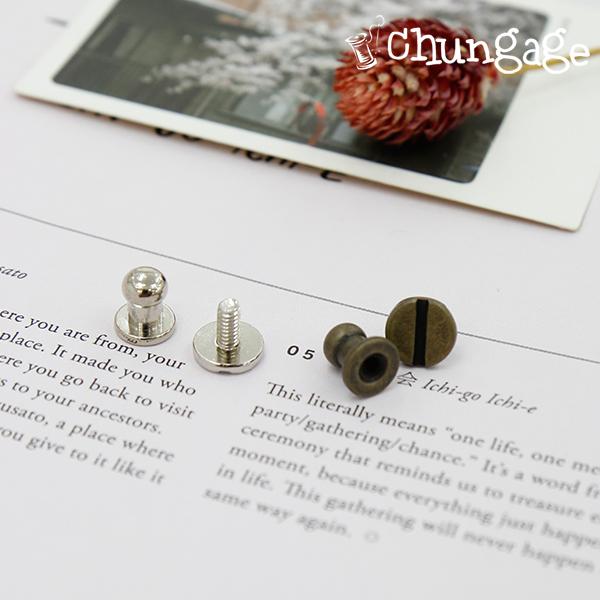 Bags Accessory Locking Closure Knobs Decorative Screws Tightening Salt Resin 8mm (2/2)