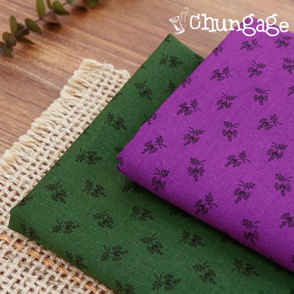Cotton 20) Andover leaf (2 kinds)