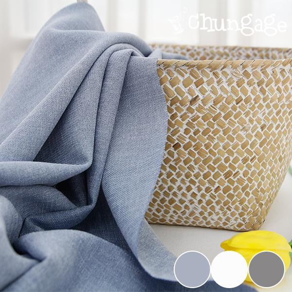 Wide -Poly Linen) Light Linen (White)