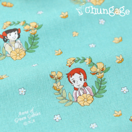 Red Hair Anne 1 / 2Hermp - Cotton Linen) Anne's Garden - Stone Mint [[CB] 36-903]
