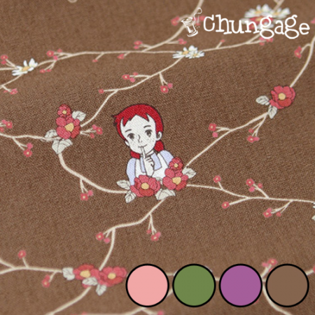 Red Hair Anne 1 / 2Hermp- Cotton Linen) Anne's Twing (4 species)