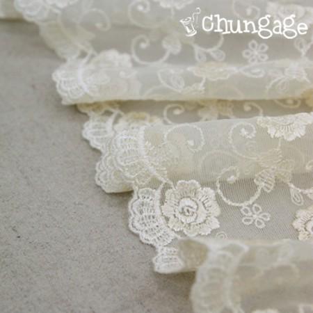 Table runner mesh lace R006 Rose flower Cream