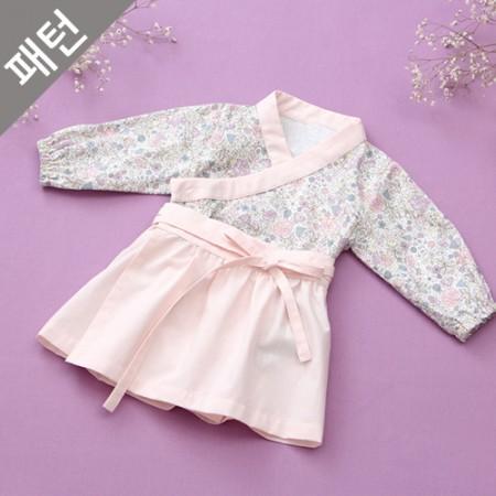 Patterns-Children) Infant Bodysuit [P1060]